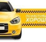 Ищем водителя в такси в г. Минске