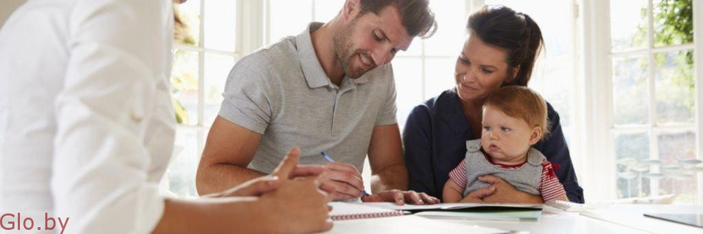 предложения кредита между частным и серьезным