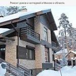 Качественный Ремонт домов и коттеджей в Орше
