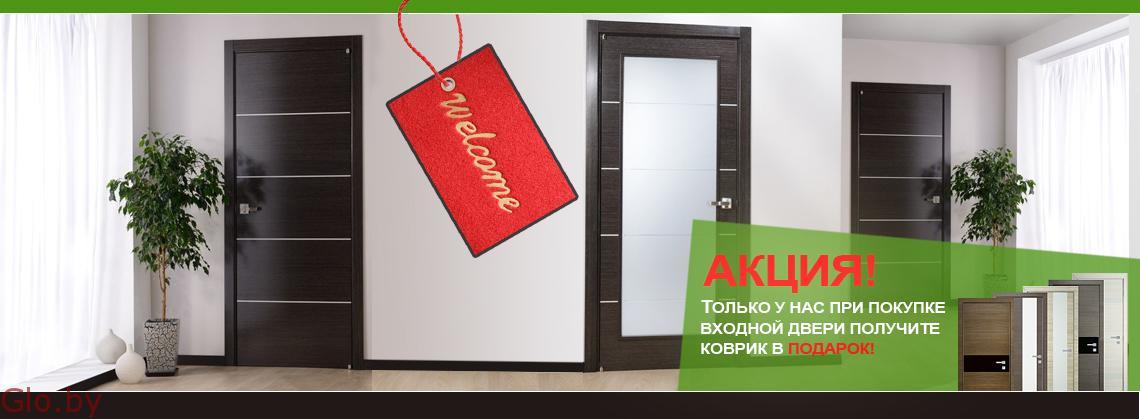 Двери в Минске: продажа, доставка и установка