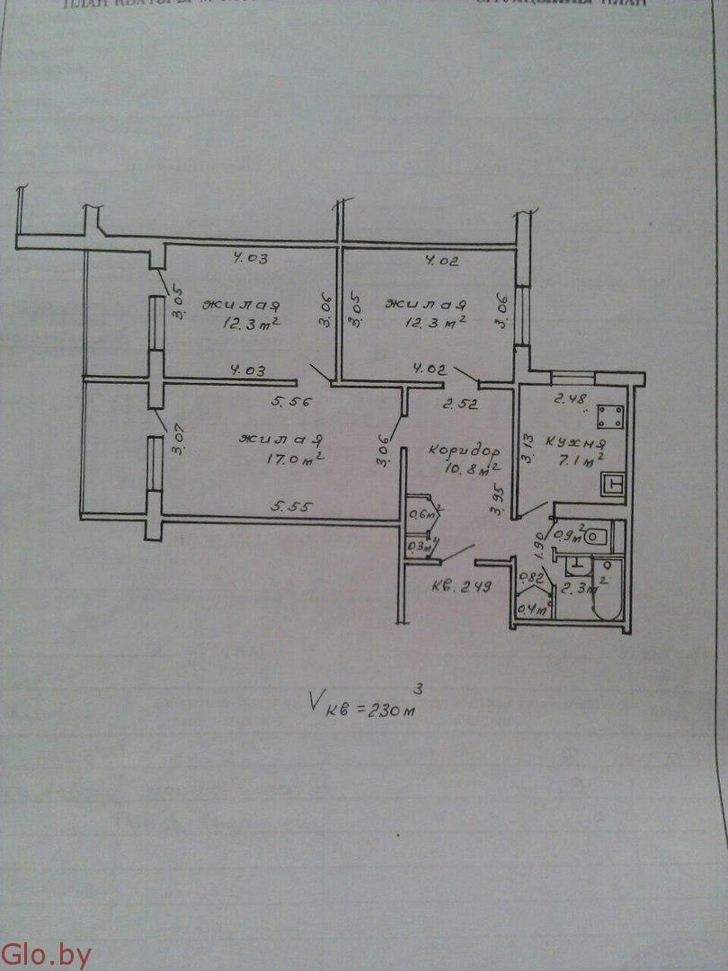 Обмен 3х-комнатную на 1-комнатную квартиру