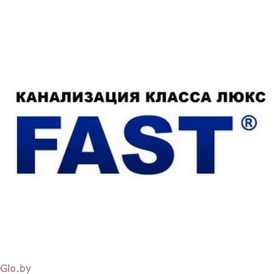 Купить очистные сооружения лучше у нас. Минск, вся Беларусь.