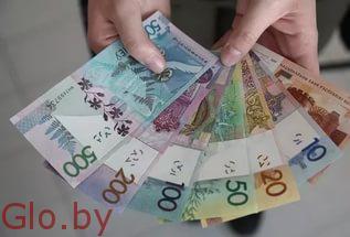 Взять деньги в долг Минск