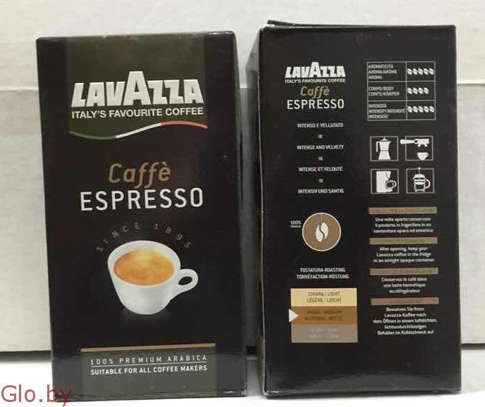 Закажи Кофе молотый Lavazza \\