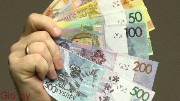 Деньги в долг в Минске срочно