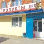 Поможем продать любые торговые помещения в Беларуси