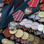 Покупаю ордена и медали, нагрудные знаки в Минске. Звоните