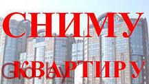 Сниму 1к. квартиру до 350 бел руб Первомайский район