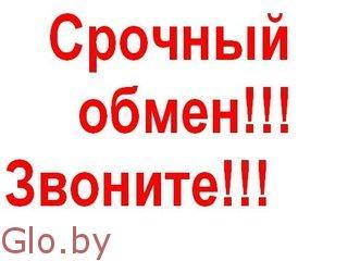 Меняю 2х комн.ул Асаналиева+моя доплата на трешку в Минске