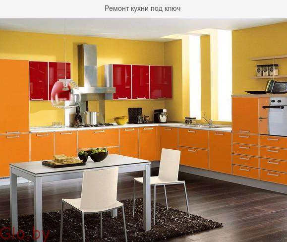 Ремонт кухни под ключ качественно и быстро