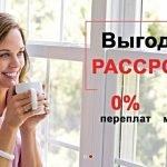 Успейте купить немецкие premium Окна за 208 рублей. Минск-Дружный