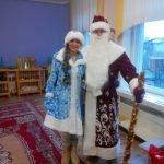 Шоу-программа от Деда Мороза и Снегурочки
