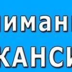 Швея-Портная вакансия в Советском районе тел. +375 (29) 632-58-72