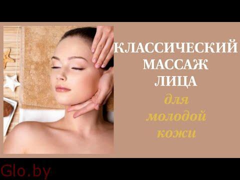 Косметический массаж лица в Парикмахерской на Плеханова-40