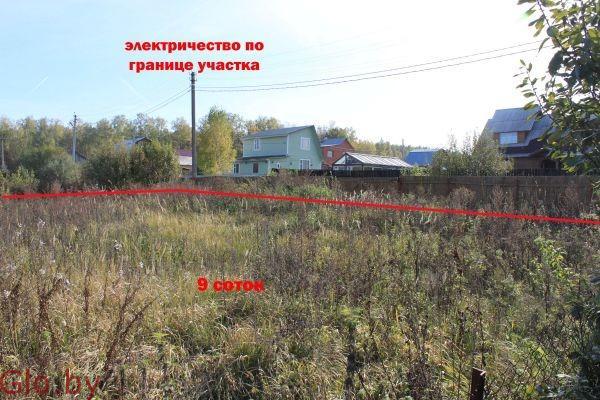 Участок, садовое товарищество Минута 10 соток 44 км от мкад.