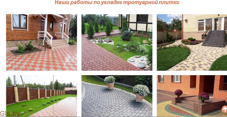 Мощение, Укладка тротуарной плитки от 40 м2 по всей Минской и области