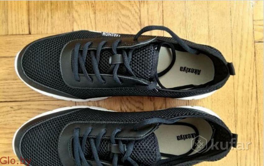 Кроссовки новые-легкие по стельке 27.5 см недорого