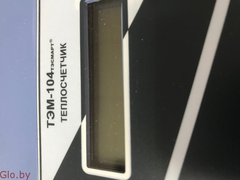 Теплосчетчик электромагнитный ТЭМ-104 ТЭСМАРТ Ду15