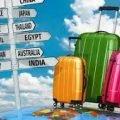 Известная туристическая компанния