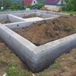 Фундаменты-Бетонные работы; отмостка Площадки в Орше