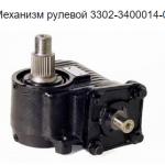 ШНКФ4534621.121
