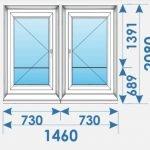 Двери Пвх распродажа дешево профиль Wds-2