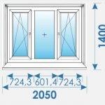 Окно Пвх 2050х1400 дешево профиль Bruegmann