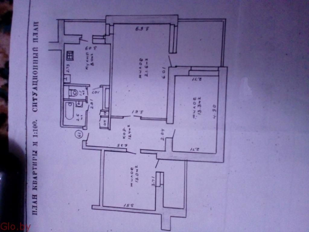 3 комнатная квартира  в отличной части Востока Брест