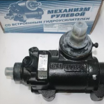 Механизм рулевой ШНКФ 453461.123