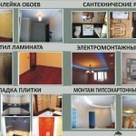 Ремонт квартир, офисов, коттеджей выполним в Клецке и р-не