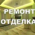 Ремонт квартир, офисов, коттеджей выполним в Крупках и р-не