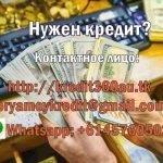 Получить кредит в беларусе от честного кредитора