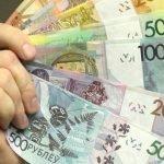 Деньги в долг быстро, надёжно