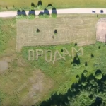На продаже 3(три) смежных участка на краю деревни- 15 км. Витебск