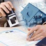 Изменения и регистрация недвижимого имущества быстро !
