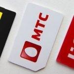 Симки сим-карты без оформления и регистрации Минск велком мтс лайф