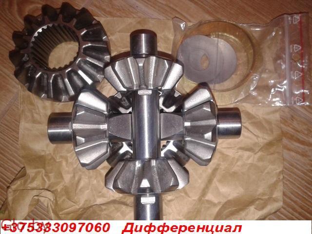 Ремкомплект A6683500026 редуктора Спринтер 408D