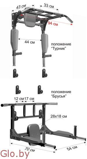 турник брусья пресс 5в1
