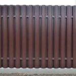 Железобетонный модульный евро- забор